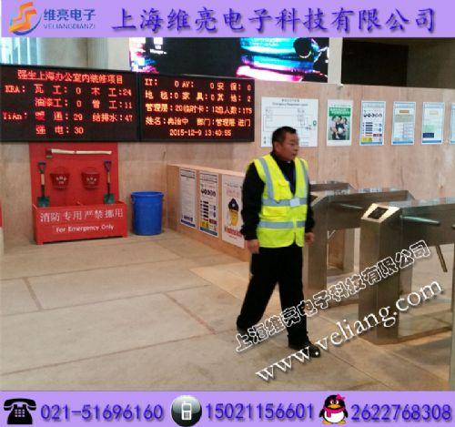 上海工地三辊闸,显示姓名门禁三辊闸