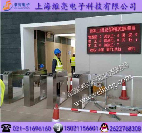上海工地LED屏显示三辊闸,刷卡显示姓名三辊闸