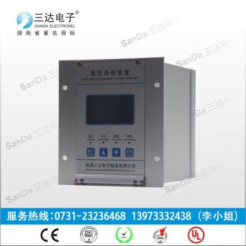 三达电子 GK-WXZ-1-F-D 种类齐 二次消谐 微机消谐装