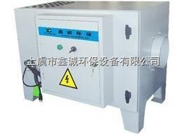 冷轧机平整机排烟系统油雾净化机