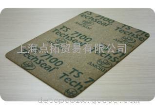 TS7100软木橡胶板