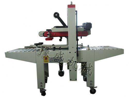胶带封箱机生产厂家联系方式