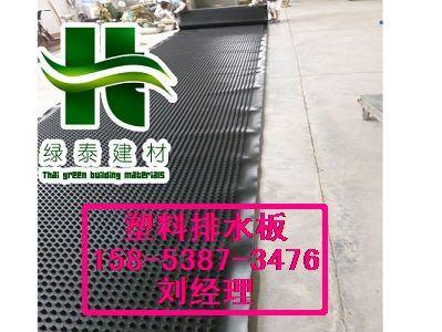60高排水板供应|沧州蓄水板专营】全国发货