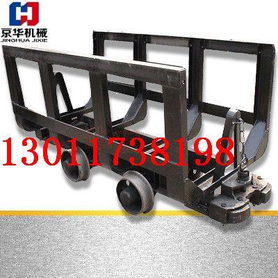 MLC2-6矿用材料车 质量保证
