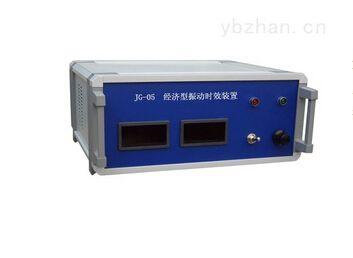 安康焊接应力消除仪 安康焊接应力消除机价格