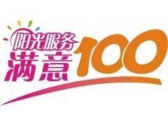 广州松下热水器售后服务客服电话><欢迎光临>
