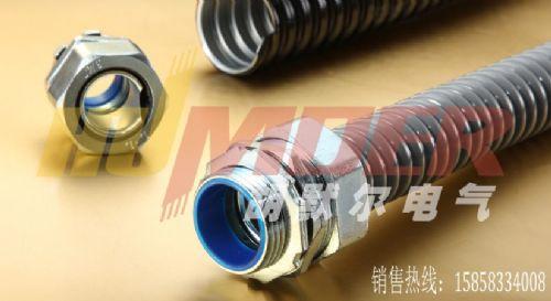 金属包塑软管