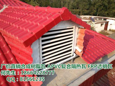 供应四川成都屋面装饰瓦,ASA材质树脂瓦,塑料树脂瓦