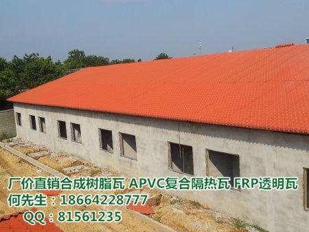 宁夏银川厂家直销仿古琉璃瓦,合成树脂瓦,耐压抗摔屋面瓦
