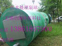 信阳浩润一体化预制污水提升泵站厂家