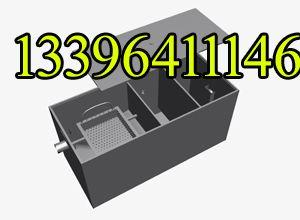 供应廊坊CF油水分离器|承德隔油池|张家口潲水分离器加工