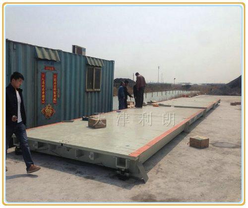 辽宁省60吨无基坑电子汽车衡厂家供应