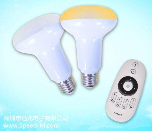 2.4G调光调色温球泡灯遥控器方案