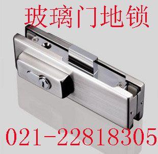 上海闸北玻璃门上下大小GMT门夹更换