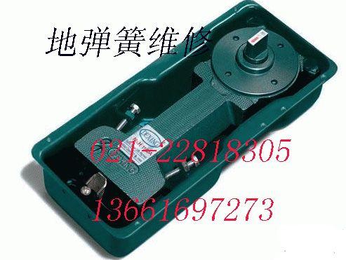 上海玻璃门维修更换 地弹簧 门夹 拉手 门禁 地锁