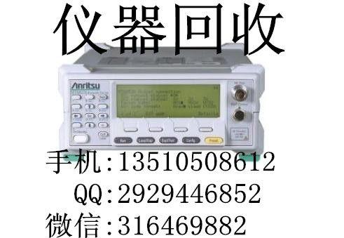 高价回收MT8852B蓝牙测试仪MT8852B