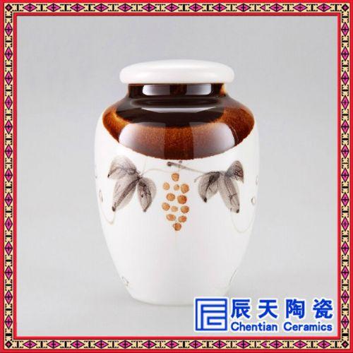 供应陶瓷罐子 陶瓷礼品罐