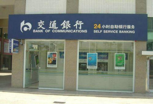 3m交通银行拉布灯箱公司_交通银行招牌制作_商业标识设计