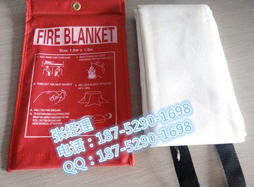 现货供应 宾馆商场防火毯 消防灭火毯 玻璃纤维防火毯