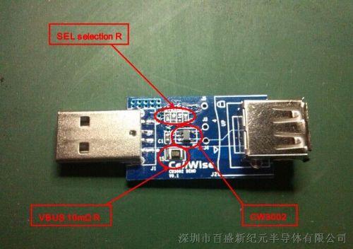 此功能意味着cw3002d支持智能手机/平板电脑广泛用于快速充电和提供系