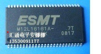 回收路由器IC芯片