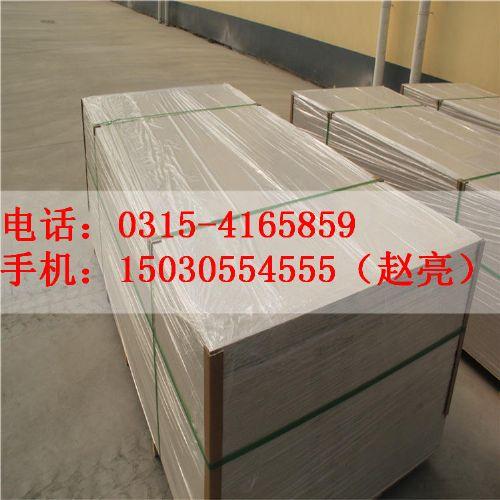 瑞尔法硅酸钙板耐火材料