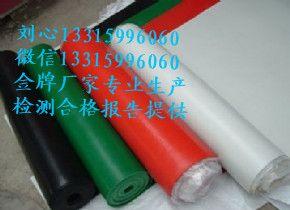唐山优质绝缘橡胶垫规格/热门供应黑色绝缘胶垫