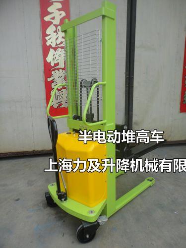 堆高车 步行式电动堆高车