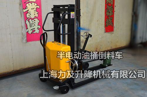 全电动油桶搬运车 油桶车