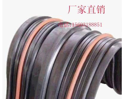 供应衡水隆盛常规型橡胶止水带