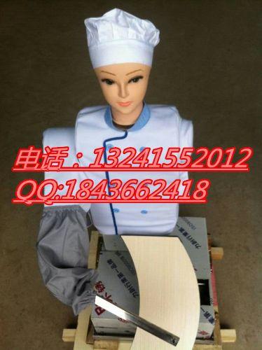 双刀刀削面机器人设备厂家,单刀刀削面机器人,刀削面机器人价格