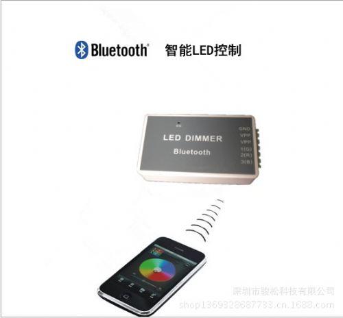 手机蓝牙RGBW调光控制方案 蓝牙模块4.0
