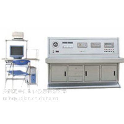 100-C热工全自动检定系统厂家