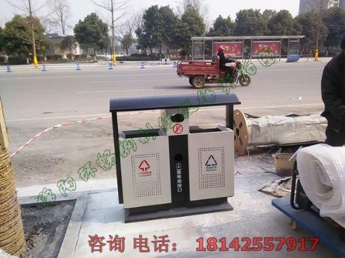 现货城镇街道垃圾桶 户外分类垃圾箱