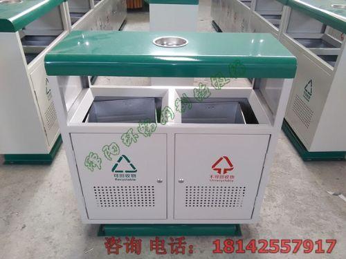 钢板垃圾桶 城中村分类垃圾箱-环畅环保厂家直销