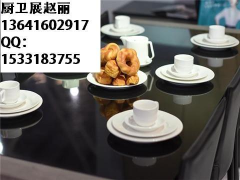 (中国)10月份2016年上海厨卫展《厨房家具·橱柜五金件》