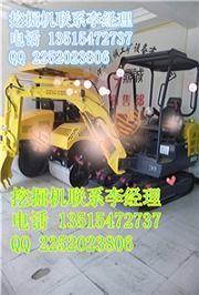 小型挖掘机生产专业厂家 全国物流运输可到 保质保时