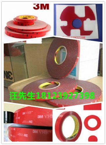 供应红膜透明亚克力双面胶 玻璃粘接专用双面胶 首选鑫瑞宝