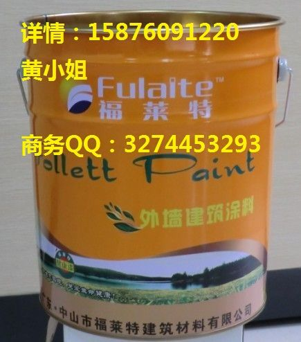 供应海南乳胶漆厂家