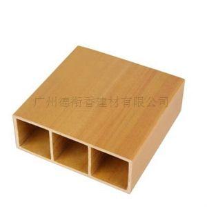 生态木 环保新型材料150*50方通 长城板装修吊顶厂家直销供应