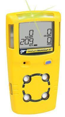 加拿大BW-MC2系列四合一气体检测-MC2系列四合一气体检测仪