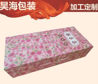 补品食品包装盒