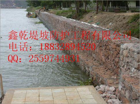 菏泽护坡宾格网箱厂家教你如何判定优质的防洪材料