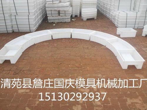 骨架护坡模具(图)高铁护坡模具