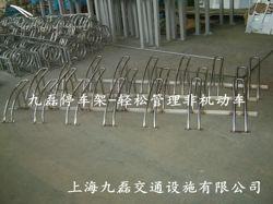 电动车锁车架-助动车锁车架-摩托车锁车架