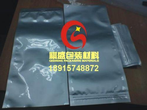 枣庄铝箔袋