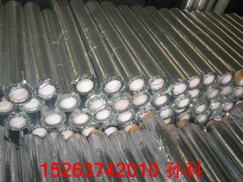 铝箔防腐胶粘带T700