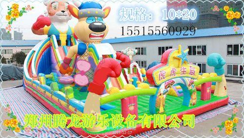 鞍山市充气蹦蹦床 充气攀岩大滑梯厂家直销充气玩具