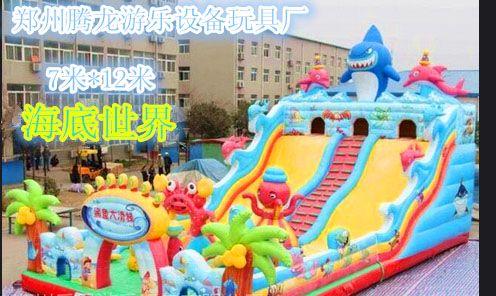 新款儿童喜欢的充气蹦蹦床 充气城堡 价格 郑州腾龙价格最优
