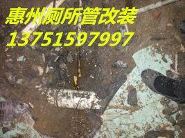 惠州市熟悉各小区工厂疏通下水道2222959
